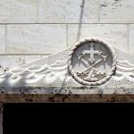 Emblema en el Museo de Montecristi